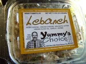 Lebaneh - Amazing Walnut, Feta, Cream Cheese and Olive Oil dip.